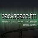 backspace.fm